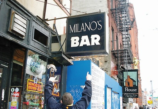 Milanos1